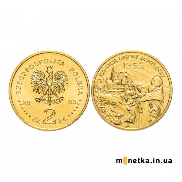 Монета 2 злотых Польши 2005, 350 лет обороны монастыря Ясная Гора в Ченстохова