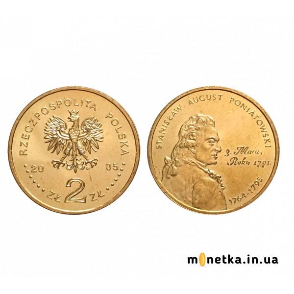 Польша 2 злотых 2005, Станислав II Август Понятовский (1764-1795)