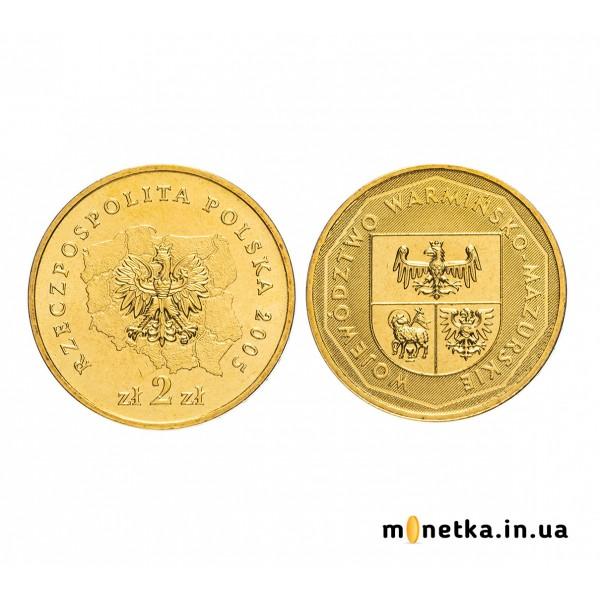 Польша 2 злотых 2005, Варминско-Мазурское воеводство