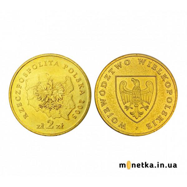 Польша 2 злотых 2005, Великопольское воеводство