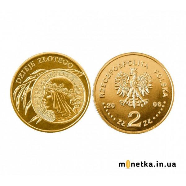 Польша 2 злотых 2006, История злотого, Ядвига