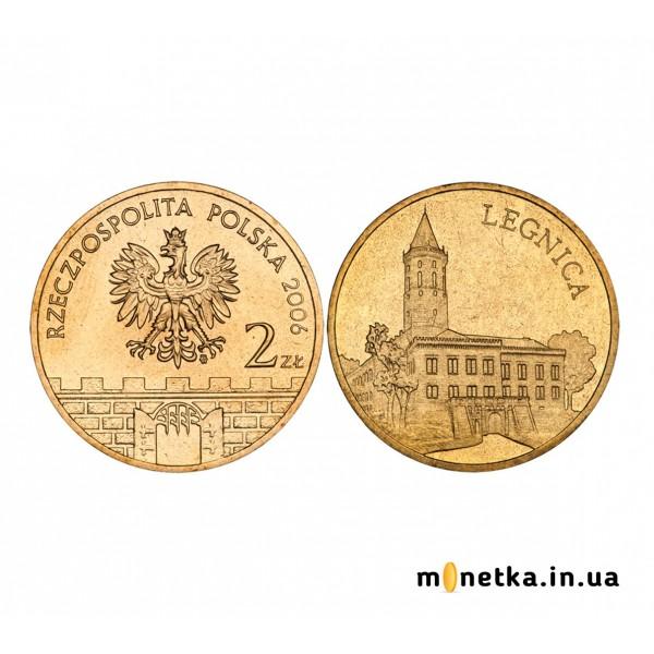 Польша 2 злотых 2006, Легница
