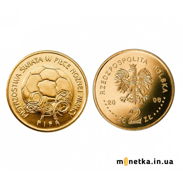 Польша 2 злотых 2006, спорт футбол ЧM 2006 Германия