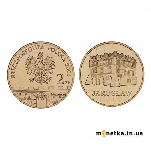 Польша 2 злотых 2006, Древние города Польши - Ярослав