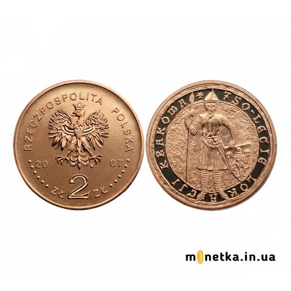 2 злотых 2007 Польша - 750 лет городу Краков