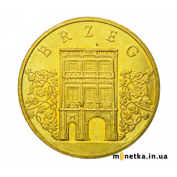 "Польша 2 злотых 2007, ""Брзек"""
