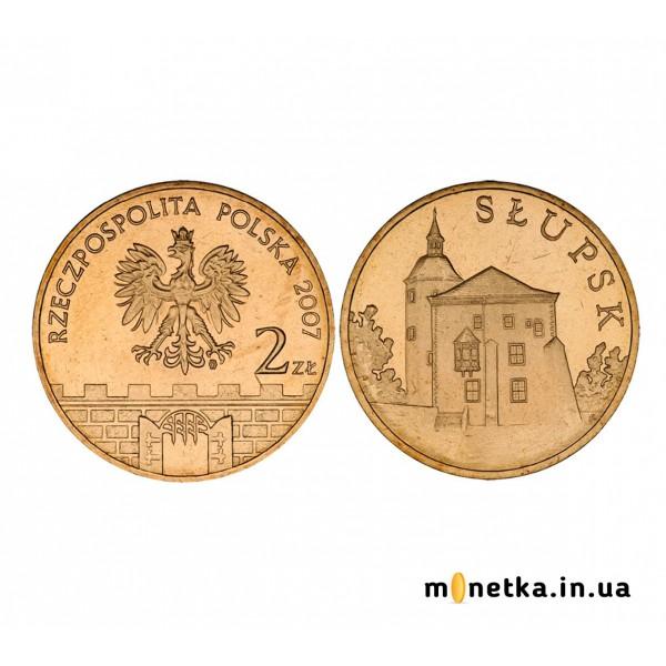 2 злотых 2007, Древние города Польши - Слупск