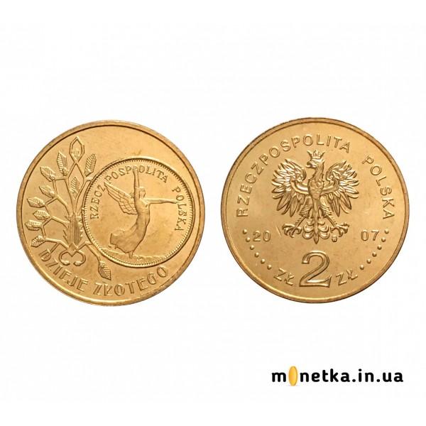 """Польша 2 злотых 2007, """"История польского злотого - Ника"""""""