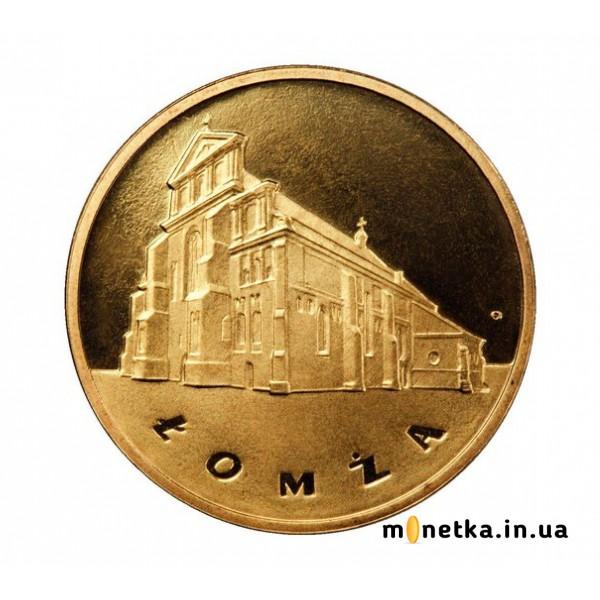 "Польша 2 злотых 2007, ""Ломжа"""