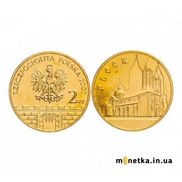 Польша 2 злотых 2007, Плоцк