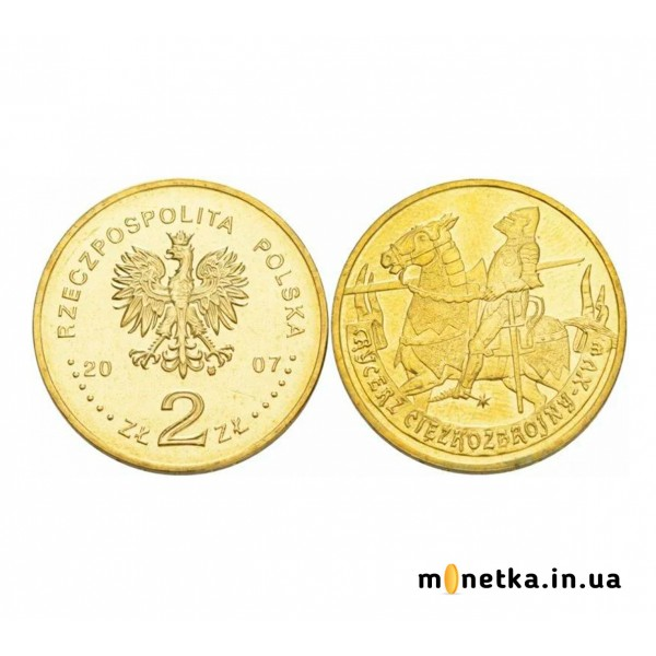 Польша 2 злотых 2007, Рыцарь xv века