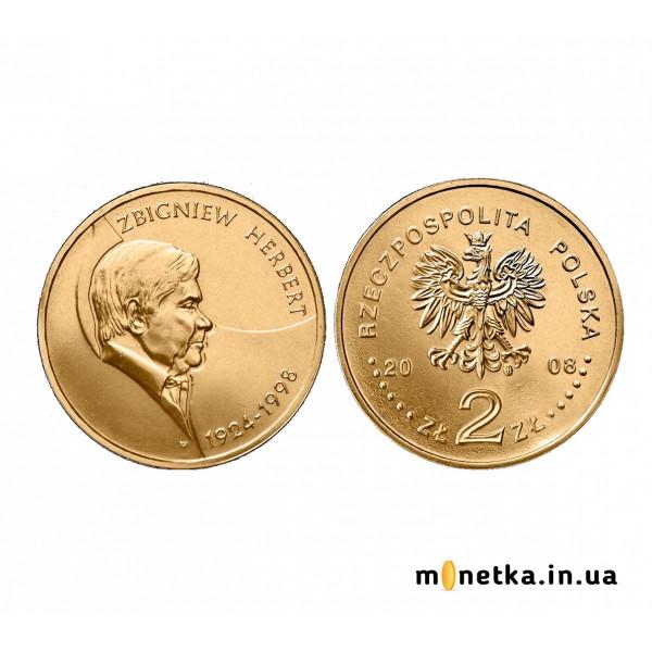 Польша 2 злотых 2008, Збигнев Херберт