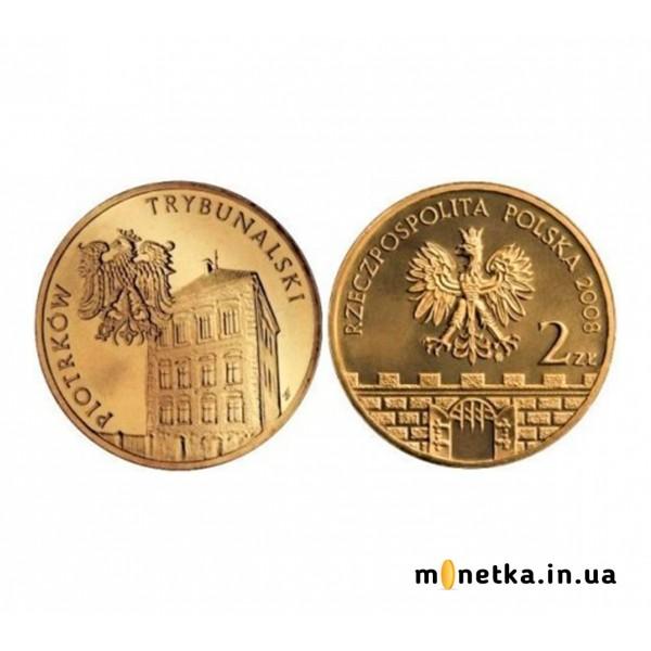 2 злотых 2008, Древние города Польши - Пётркув-Трыбунальский