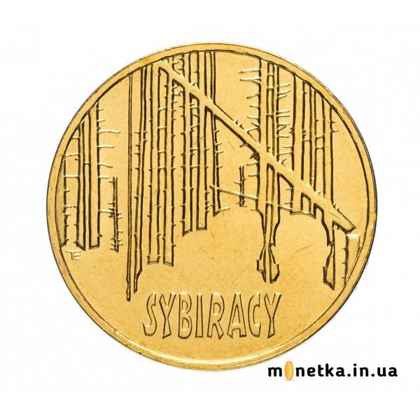 Польша 2 злотых 2008, Сибиряки