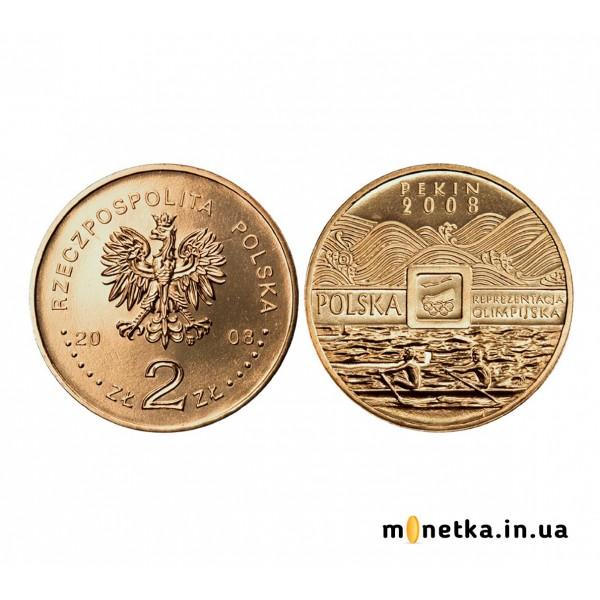 Польша 2 злотых 2008, XXIX летние Олимпийские игры, Пекин 2008