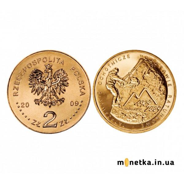 Польша 2 злотых 2009, 100 лет поисково-спасательной службы в Татрах
