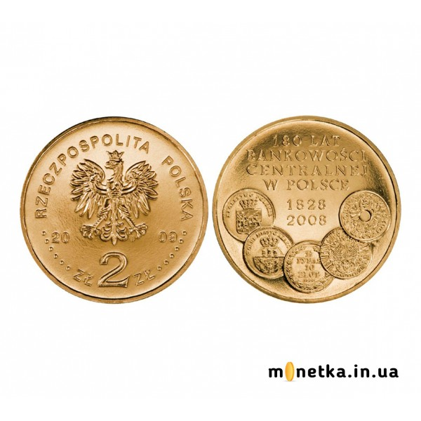 2 злотых 2009 Польша - 180 лет центральному банку Польши