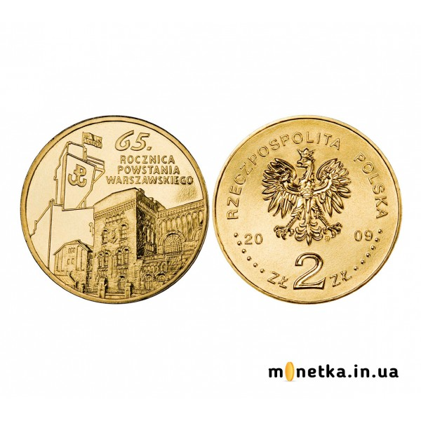 """Польша 2 злотых 2009, """"65 годовщина Варшавского Восстания"""""""