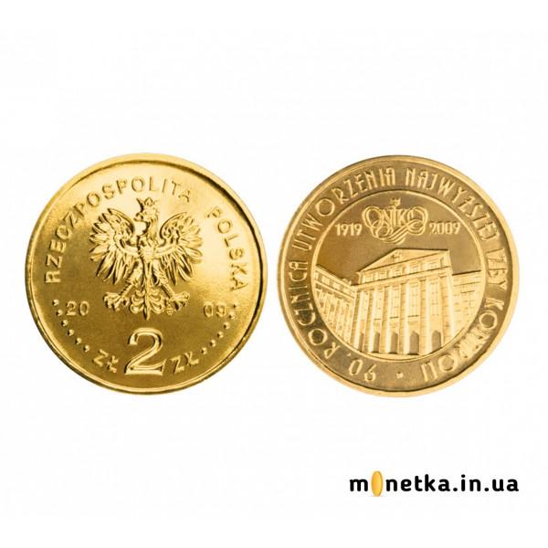 Польша 2 злотых 2009, 90 лет Верховной контрольной палате