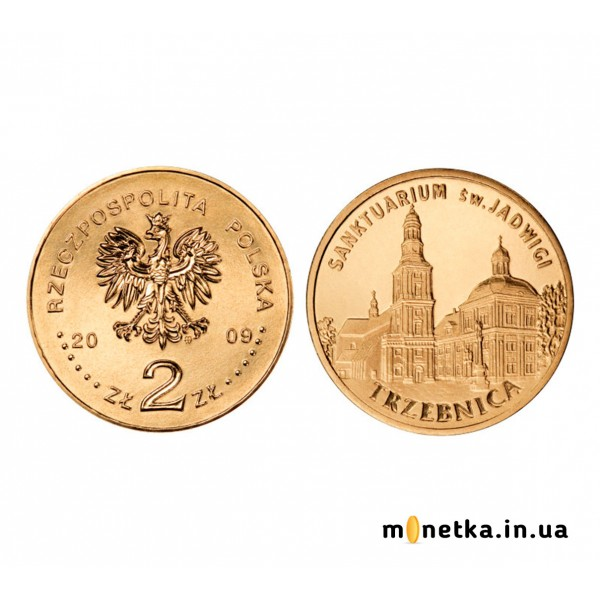 """2 злотых 2009, """"Города Польши - Тшебница"""""""