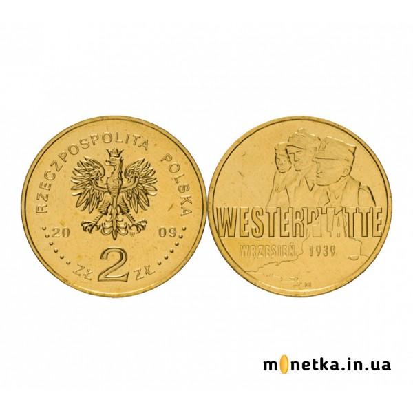 2 злотых 2009, Польша - Оборона Вестерплатте в сентябре 1939
