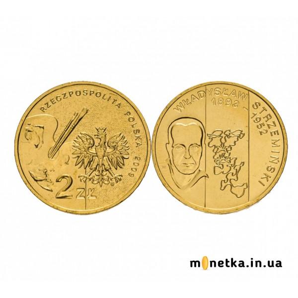 Польша 2 злотых 2009, Художники Польши 19-20 века - Владислав Стржеминский