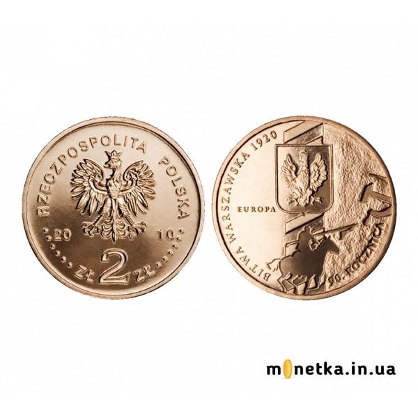 Польша 2 злотых 2010, 90 лет Битве за Варшаву