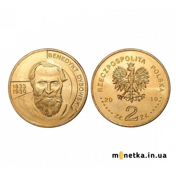 2 злотых 2010, Польские путешественники - Бенедикт Дыбовский (1833-1930)