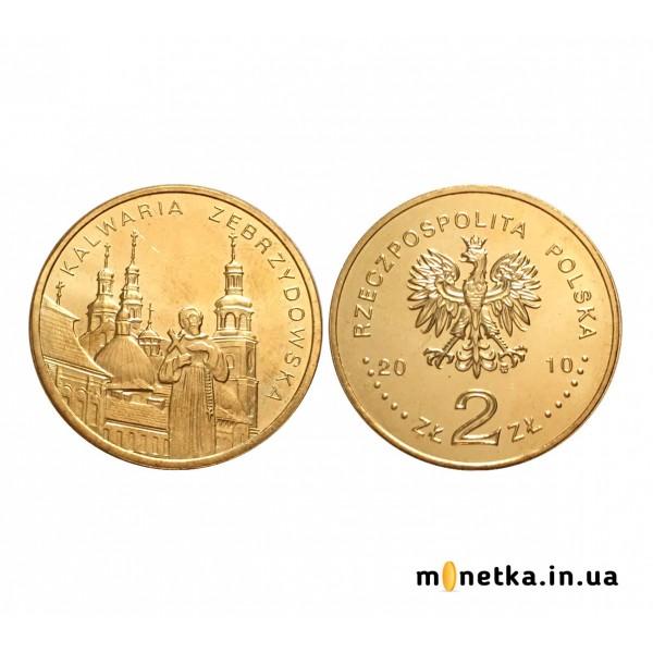 Польша 2 злотых 2010, Города Польши - Кальваря-Зебжидовская
