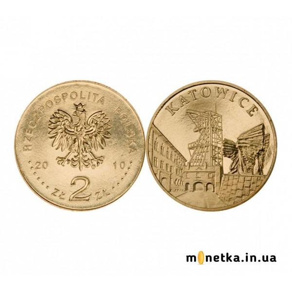 Польша 2 злотых 2010, Катовице
