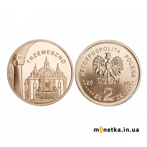 """2 злотых 2010, """"Города ПольшИ - Тшемешно"""""""