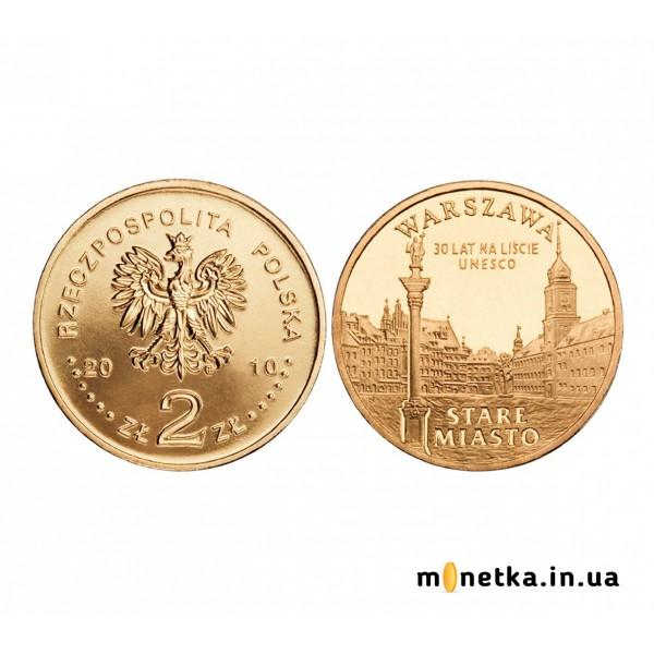 Польша 2 злотых 2010, Города Польши - Варшава, Старый город