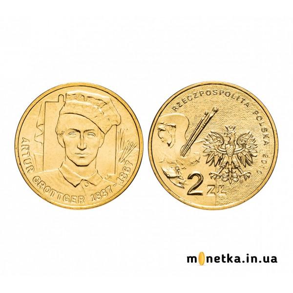 2 злотых 2010, Художники Польши 19-20 века - Артур Гротгер