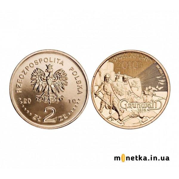 Польша 2 злотых 2010, Великие сражения - Грюнвальдская битва