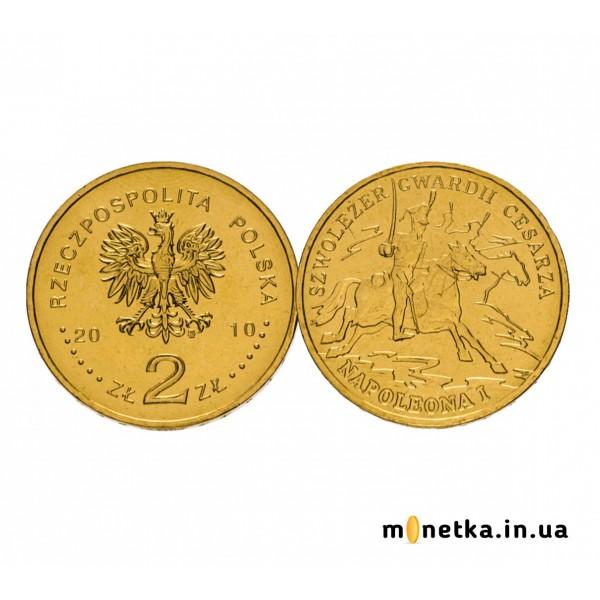 Польша 2 злотых 2010, История польской кавалерии - Легкая кавалерия гвардии Наполеона I