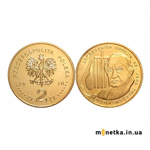 Польша 2 злотых 2010, 95 лет со дня рождения Яна Якуба Твардовского