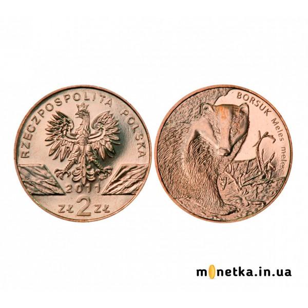 Польша 2 злотых 2011, Всемирная природа - Барсук