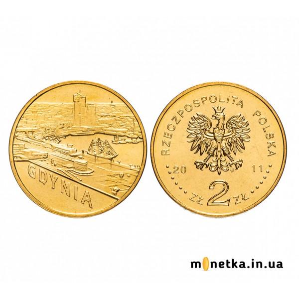 Польша 2 злотых 2011, Города Польши - Гдыня