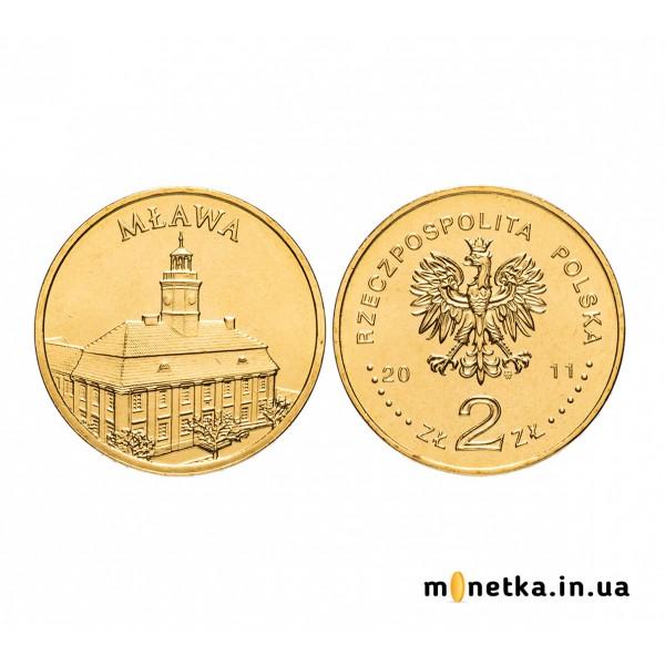2 злотых 2011, Города Польши - Млава
