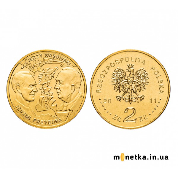 Польша 2 злотых 2011, Ереми Пшибора, Ежи Васовский