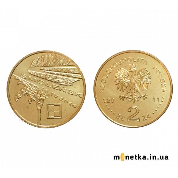 Польша 2 злотых 2011, Смоленская авиакатастрофа