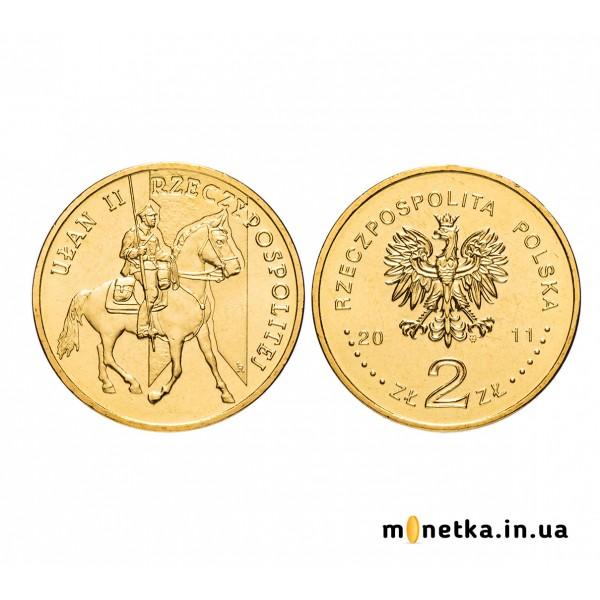 Польша 2 злотых 2011, «Улан II Польской республики»