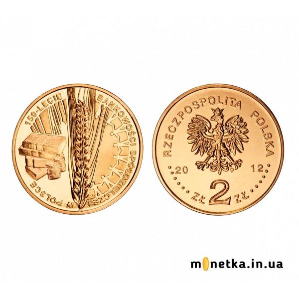 2 злотых 2012, 150 лет банковской деятельности Польша