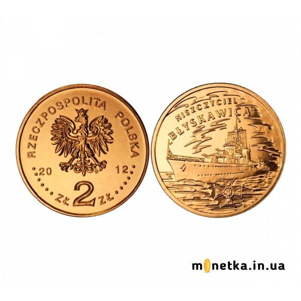 """Польша 2 злотых 2012, Польские суда - Эсминец """"Молния"""""""