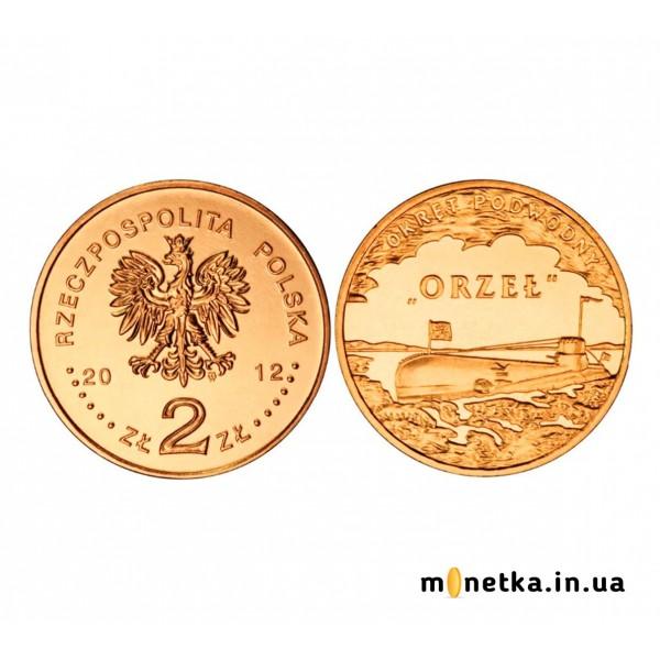 """Польша 2 злотых 2012, """"Подводная лодка Орел"""""""