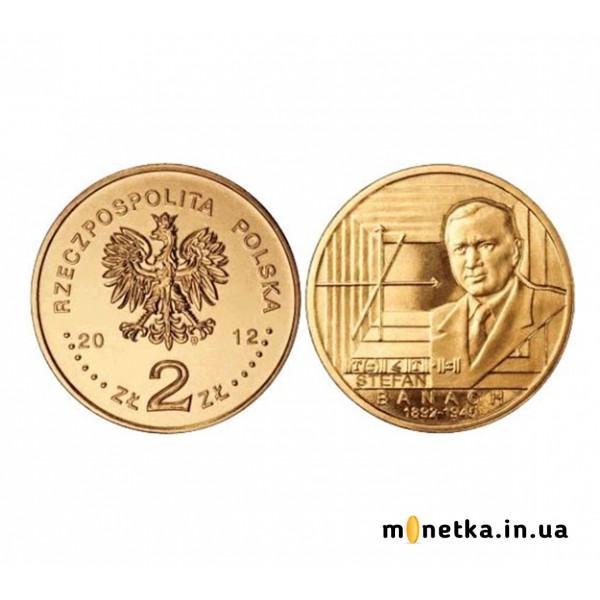 Польша 2 злотых 2012, 120 лет со дня рождения Стефана Банаха