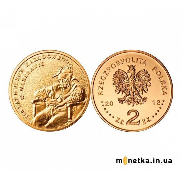 Польша 2 злотых 2012, 150 лет Национальному музею в Варшаве