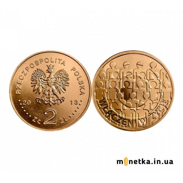 Польша 2 злотых 2013, 50 лет польской ассоциации умственно отсталых людей