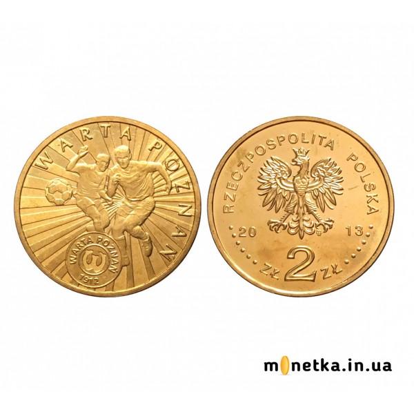 """Польша 2 злотых 2013, """"Футбольный клуб """"Варта"""" Познань"""""""