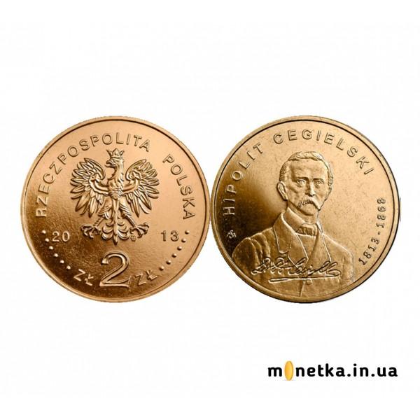Польша 2 злотых 2013, 200 лет со дня рождения Хиполита Цегельского